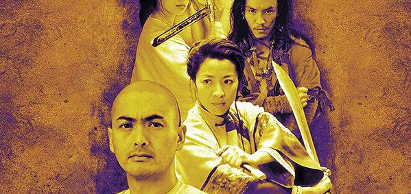 เดนนี่ เยนร่วมแสดงใน Crouching Tiger, Hidden Dragon II The Green Destiny