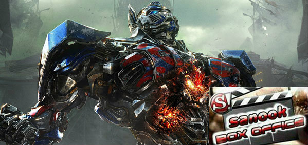 Sanook! Box Office ตอนที่ 26 : Transformers: Age of Extinction