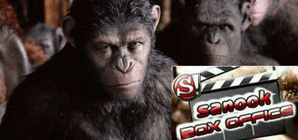 Sanook! Box Office ตอนที่ 29 : Dawn of the planet of the apes
