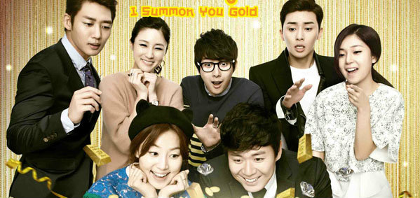 I summon you, Gold บ้านป่วนก๊วนไฮโซ เรื่องย่อ ซีรีส์เกาหลี