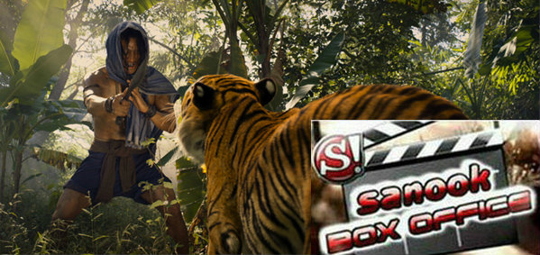 Sanook! Box Office ตอนที่ 34  สมิง พรานล่าพราน