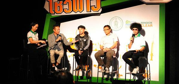 กทม.เปิดตัวรายการโชว์พาว,ภูมิคุ้มกัน รายการต้านยาเสพติดครั้งแรกของไทย