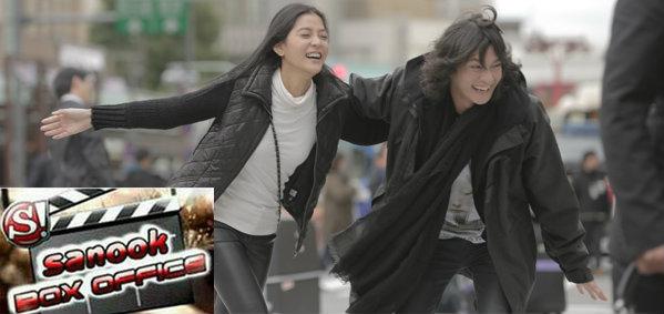 Sanook! Box Office ตอนที่ 36 : ฟินสุโค่ย