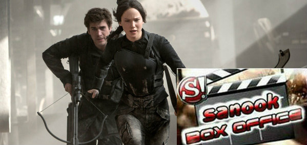 Sanook! Box Office ตอนที่ 39 : The Hunger Games: Mockingjay - Part 1