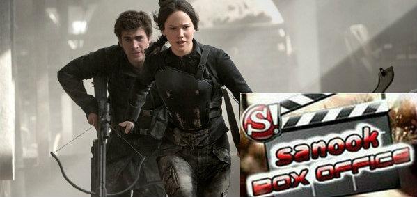 Sanook! Box Office ตอนที่ 39  The Hunger Games Mockingjay - Part 1