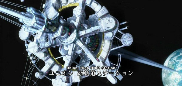 ญี่ปุ่นคอนเฟิร์ม สร้างลิฟต์วงโคจรแบบในเรื่อง Gundam