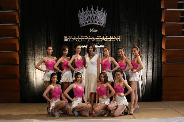 """สาวงามแห่สมัคร """"Miss Beauty & Talent Thailand"""""""