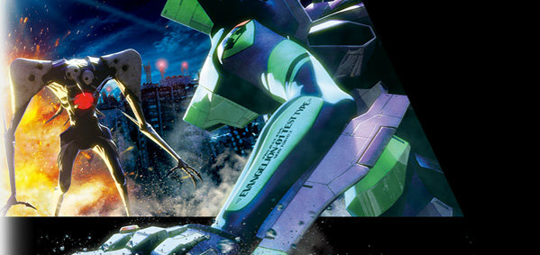 Evangelion The Real 4D สงครามวันพิพากษาสี่มิติ