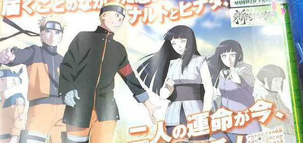 เนื้อเรื่องย่อ The Last Naruto the Movie