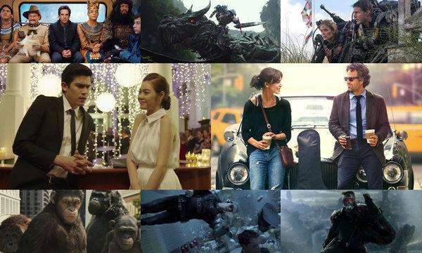 10 ฉากภาพยนตร์สุดประทับใจแห่งปี 2014