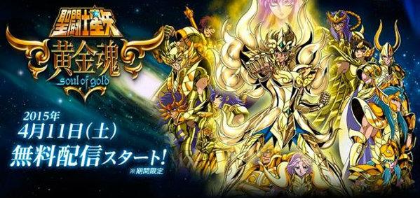 Saint Seiya - Soul of Gold ศึกใหม่ของโกลด์เซนต์ที่ Asgard