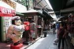 ตลาดสามชุก จ.สุพรรณบุรี