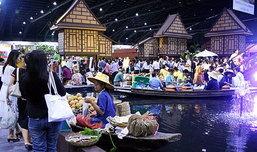 ภาพบรรยากาศงานเทศกาลเที่ยวเมืองไทย ปี 2552