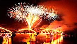 งานสัปดาห์สะพานข้ามแม่น้ำแคว
