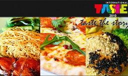 International Taste 2010