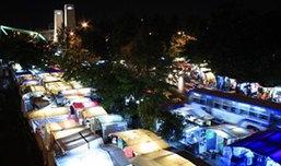 ตลาดนัดสะพานพุทธ สถานที่ท่องเที่ยวยอดฮิตของวัยรุ่น