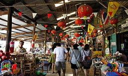 เที่ยว 2 ตลาดโบราณ มนต์เสน่ห์เมือง....แปดริ้ว