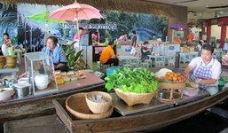 เปิดแล้วจ้า บางน้ำผึ้ง ตลาดสุวรรณภูมิ สมุทรปราการ