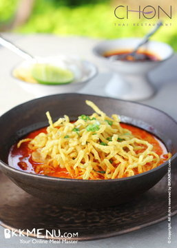 ห้องอาหารช้อน Chon Thai Restaurant