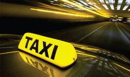 วิธีป้องกันตัวจากแท๊กซี่มหาภัย