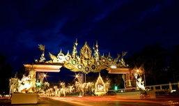 100 ภาพสวย 77 จังหวัด ที่จะทำให้คุณหลงรักประเทศไทย