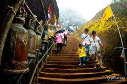 งานนมัสการสิ่งศักดิ์สิทธิ์ ณ ยอดเขาคิชฌกูฏ ปี 2558