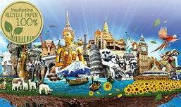 งานไทยเที่ยวไทยครั้งที่ 28 รวมสุดยอดโปรโมชั่นที่พัก รีสอร์ทคุ้มสุดๆ