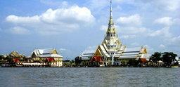 งานนมัสการพระพุทธโสธรและงานประจำปีจังหวัดฉะเชิงเทรา ประจำปี 2556