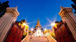 เทศกาลนมัสการองค์พระปฐมเจดีย์ ประจำปี 2556