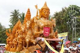 เทศกาลศิลปะเทียนนานาชาติเมืองอุบลฯ ช่วงเข้าพรรษา  2557