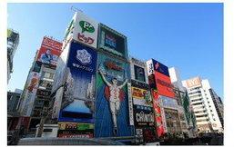 5 สุดยอดสถานที่ กิน-เที่ยว-ช้อป ระดับไฮไลท์ในโอซาก้า