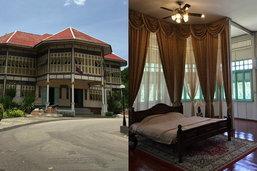 """ท่องเที่ยวสไตล์พิศาล พาชม """"บ้านป่องนัก"""" ที่ประทับแรม Unseen ของสองกษัตริย์ไทย"""