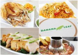 """Banana Leaf"" อร่อยแบบไทยแท้ สไตล์โมเดิร์น"