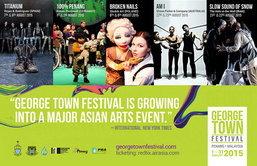 Art is all around…นำเมืองเก่ามาเล่าใหม่ ใน George Town Festival (GTF) 2015