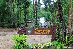 """""""น้ำตกตาดขาม"""" ความงดงามทางธรรมชาติของเทือกเขาภูลังกา จ.นครพนม"""