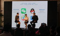 ททท. เปิดตัวโครงการใหม่ เปิดโหวตที่สุดแห่งประสบการณ์ในประเทศไทยจากใจนักท่องเที่ยวจีน