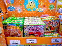 พาเที่ยว [ฮาคุฮินคัง TOY PARK] ร้านของเล่นในกินซ่า