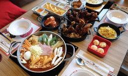 ชวนไปฟินนน...ระดับ 10 กับร้านอาหารสัญชาติเกาหลี ต๊อกปกกี้ ดีกรีแชมป์เปี้ยน