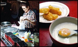 """น้ำเต้าหู้..ไข่ลวก """"เจ๊จู"""" ตำนานความอร่อย ในย่านวงเวียนใหญ่"""