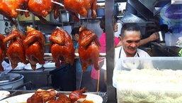 """ไปกินอาหาร """"มิชลินสตาร์"""" ราคาถูกที่สุดในโลกที่สิงคโปร์กันเถอะ"""