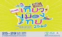 """พาชม """" เทศกาลเที่ยวเมืองไทย 2560 ณ สวนลุมพินี """""""