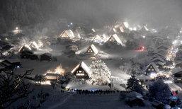 พลาดไม่ได้กับแสงไฟสาดส่องหิมะสีขาวโพลนยามค่ำคืนที่หมู่บ้านมรดกโลก ชิราคาวาโกะ