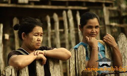 """เสน่ห์ชุมชนไทยไม่ไปไม่รู้ """"วิถีชีวิตสันโดษ เรียนรู้คู่ธรรมชาติ"""" บ้านห้วยตองก๊อ จ.แม่ฮ่องสอน"""
