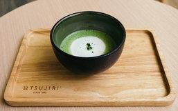 ความอร่อยของชาเขียวกว่า 156 ปี ที่หาทานได้แล้วที่ร้าน Tsujiri