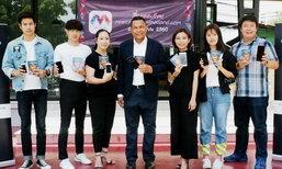 เปิดตัว Museum Thailand Application ตอบโจทย์แก่ผู้ที่รักการเที่ยวพิพิธภัณฑ์!!