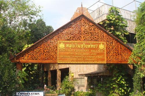 หมู่บ้านช้าง พัทยา