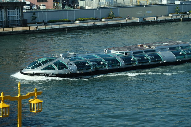 เรือ HIMIKO WATER BUS