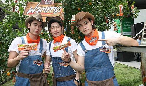 """ไอศกรีม วอลล์ ทำเซอร์ไพรส์ เปิดตัว """"วอลล์ ฟรุตทาเร่ รสส้ม"""""""