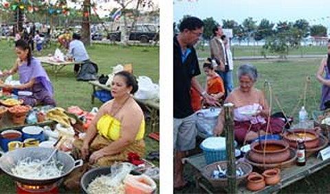 งานประเพณีลอยกระทงกรุงเก่า ปี 2553