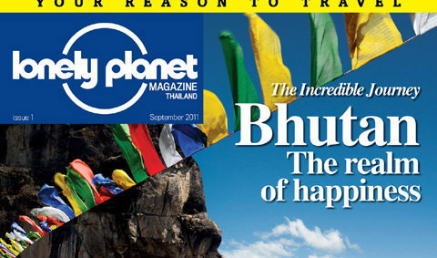 """""""โลนลี แพลนเน็ต"""" นิตยสารท่องเที่ยว เปิดตัวฉบับภาษาไทย"""